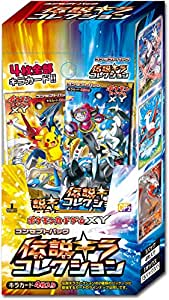 Pokemon Card Game XY Concept Pack Box Legend Holo (Kira) Collection [Version JAPONAISE]