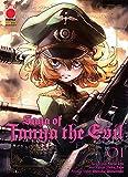 Saga of Tanya the Evil: 1