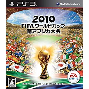 2010 FIFA World Cup South Africa (japan import)