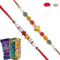 Maalpani Rakhis - Handcrafted 2 Beadi Set,Small Size,(CSC022, Multicolour)