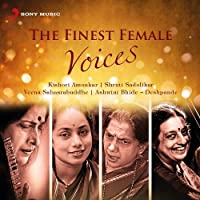 The Finest Female Voices