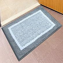 Deylaying Rechteck Fußabtreter Rutschfest Fußmatte für Teppiche Dekoration Zuhause Wohnzimmer Schlafzimmer Bad 45x60cm