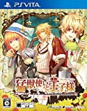 Moujuutsukai to Oujisama Flower & Snow [PS Vita][Japanische Importspiele]