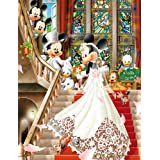 Disney 500 Teile Puzzle Bubble Wrap Eternal Dream 41-104 (Japan Import / Das Paket und das Handbuch werden in Japanisch)