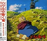 Howls Moving Castle / O.S.T.