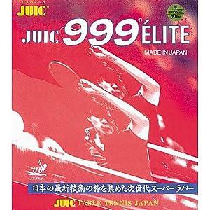 Unbekannt Juic Belag 999 Elite