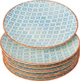 Nicola Spring Patterned Side / Dessert / Cake Plates - 180mm (7 Inches) - Blue / Orange Print Design - Box Of 6