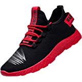 Herren Schuhe Dämpfung Low Top Laufschuhe Trail Running Schuhe Freizeit ausgefallene Outdoorschuhe Leichtgewichts Atmungsakti