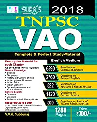 TNPSC VAO Complete Study Material Exam Book in English Medium & Solved Questions Papers