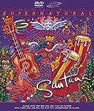 Santana DVD Audio