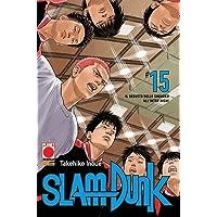 Slam Dunk. Il debutto dello shohoku all'inter-high! (Vol. 15)