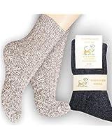 3 Paar Sehr warme Damen Norweger Socken mit Plüschsohle