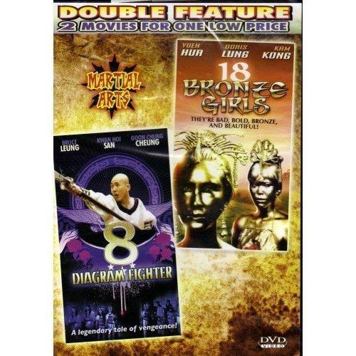 Preisvergleich Produktbild 8 Diagram Fighter / 18 Bronze Girls [Slim Case]