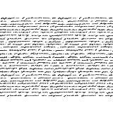 Vlies Fototapete 350x245 cm PREMIUM PLUS HiQ - OEKO-TEX Standard 100 Wand Foto Tapete Wand Bild Vliestapete - Zeitungsausschnitt Alt Abstrakt alte Schrift - no. 0182