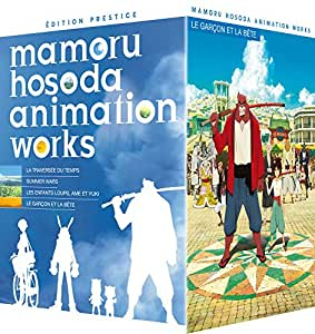 Mamoru Hosoda Animation Works - Coffret Collector 4 Films - Blu-ray [Édition Prestige]