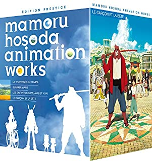 Mamoru Hosoda Animation Works - Coffret Collector 4 Films - Blu-ray [Édition Prestige] (B017DOH91S) | Amazon Products