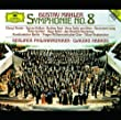 Mahler Symphony No8 from DG