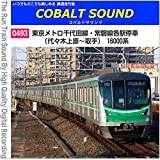 0493-28 Tokyo-Metro Chiyoda-Line Kashiwa_Kita-Kashiwa 16000series