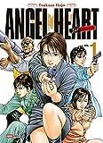 Angel Heart - 1st Season Vol.1