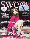 'Snidel × Disney Porch ' Japanese Magazine SWEET Dec/2014