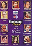 #6: Hindustani Classical - Vol. 6