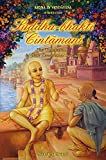 Suddha-bhakti-cintāmaṇi: The Touchstone of Pure Devotional Service (Kṛṣṇa in Vṛndāvana Book 4)