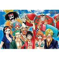 "[1000 pieces] One Piece ""Nine Pirates"" Ensky Jigsaw Puzzle (50 x 75 cm) [JAPAN] (japan import)"