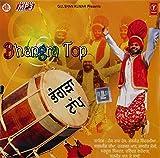 Bhangra Top