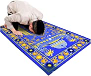 Islamic Prayer Rug Thick Muslim Prayer Rug Islam Traditional Design Nylon Prayer Carpet with Non-Slip Latex Bottom for Kids M