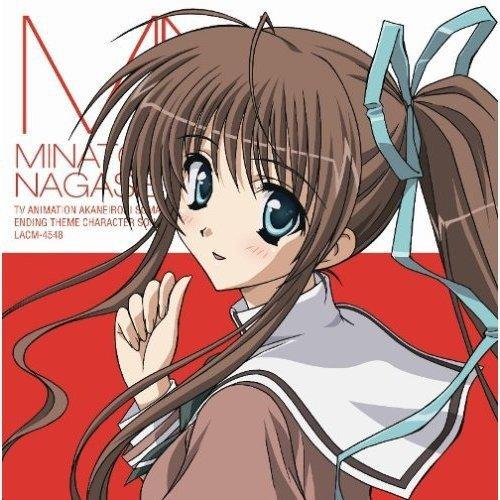 Ending Theme/Minato Nagase