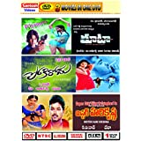 Thuta, Pokirodu, Mr. Krishna 3-in-1 Telugu Movies DVD