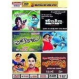 Thuta, Pokirodu, Mr. Krishna 3-in-1 Telugu Movies DVD