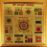 eshoppee shree shri sampoorn sampurna yantra for Money, Success and Achievement