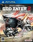 GOD EATER 2 (初回封入特典 序盤で役立つ! プレミアムキャラクターセット(クラシック衣装Ver.)プロダクトコード 同梱)
