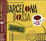 Barcelona Bossa-Spanish Cafe M -