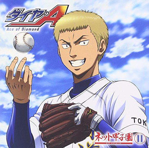 radio-cd-radio-cd-ace-of-diamond-net-koshien-vol11-cd-cd-rom-japan-cd-tbzr-650
