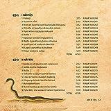 Ahmas: Kaarmesormus Chamber Op [Import allemand]