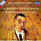 Rachmaninov: Piano Concerto No.1; Rhapsody on a Theme of Paganini