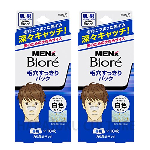 Mens Biore Pore Nose Pack White - 10 packs - 2pcs (Pore Biore Pack)