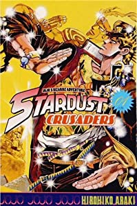 Stardust Crusaders - Jojo's Bizarre Adventure Saison 3 Nouvelle édition Tome 1