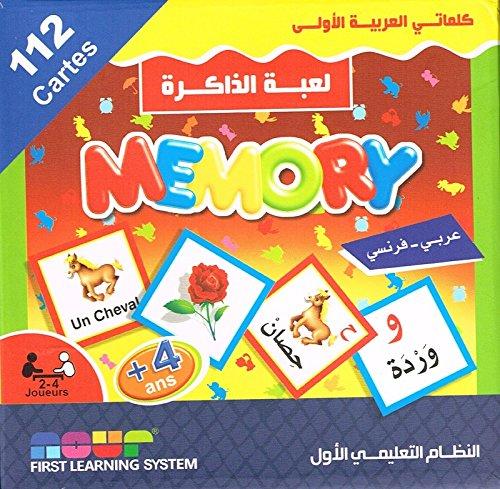 Wörter-Memo Sprache Arabisch Französisch lernen Kinderspiel memory macht Spaß !