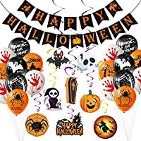 MIAHART Halloween Party Decorations,Banner Kit Halloween Paper Garlands with 8 Pack Hanging Swirl,36 pcs Halloween Pumpkin Wizards Ghost Balloons for Halloween Party Bar Home Decor Supplies