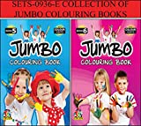 Collection of Jumbo Colouring Books
