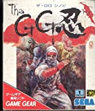 The GG Shinobi - Game Gear - JAP -
