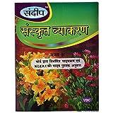Vimal sanskrit academic book. Class : 9