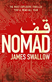 Nomad: The most explosive thriller you'll read all year (The Rubicon series)
