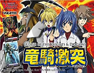 Vanguard Clash of The Knights and Dragons BO d30 Card Game