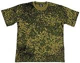 MFH US T-Shirt, halbarm 170 g/m²