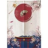Wifehelper Separador de Puerta de Estilo japonés, Cortinas de Medio sombreado para niños habitación Dormitorio Cocina Tienda