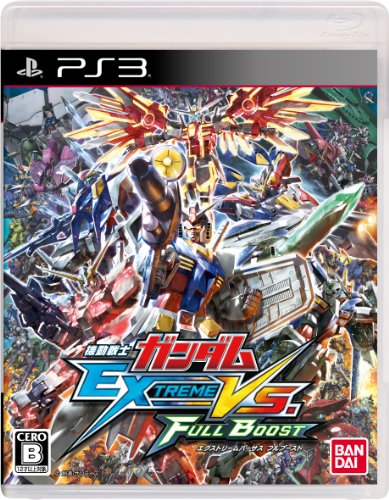 mobile-suit-gundam-extreme-vs-full-boost-japan-import